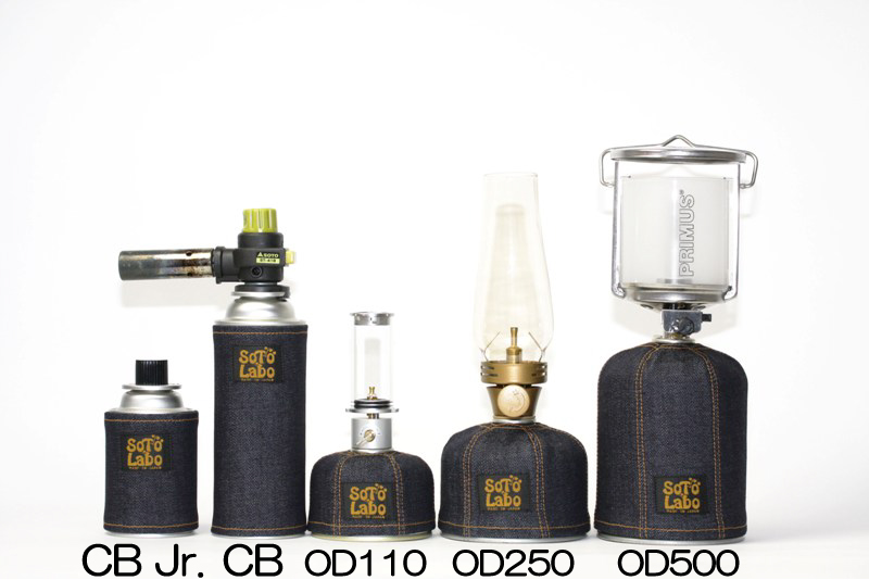SotoLabo(ソトラボ)/Gas cartridge wear / DENIM