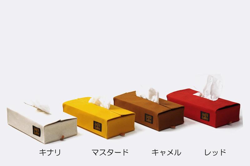 SOTO LABO(ソトラボ)/Box tissue wear