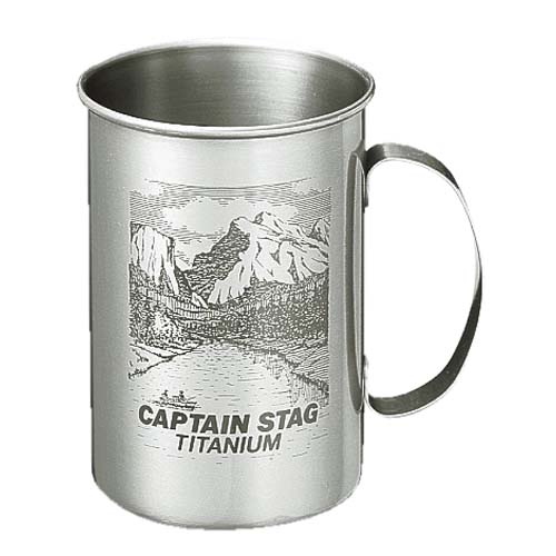 CAPTAIN STAG(キャプテンスタッグ)/チタン製 ビアジョッキ600mL