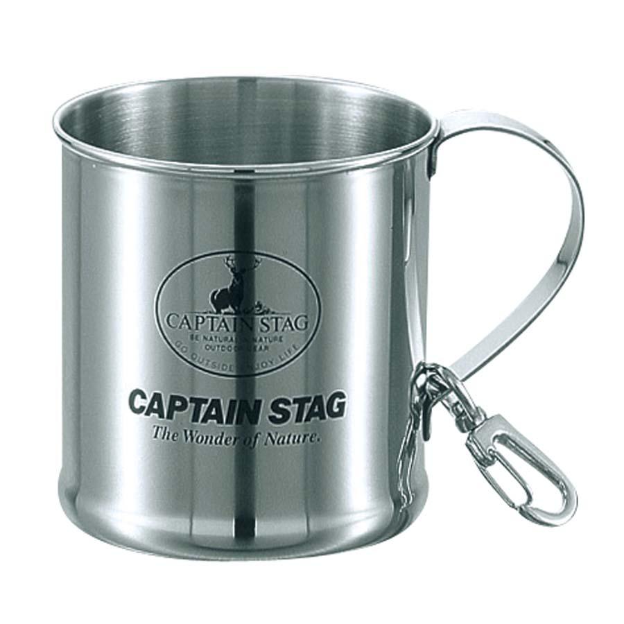 CAPTAIN STAG(キャプテンスタッグ)/レジェルテ ステンレスマグカップ300mL(スナップ付)