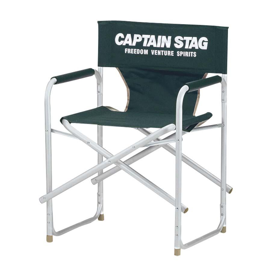 CAPTAIN STAG(キャプテンスタッグ)/CS アルミディレクターチェア(グリーン)