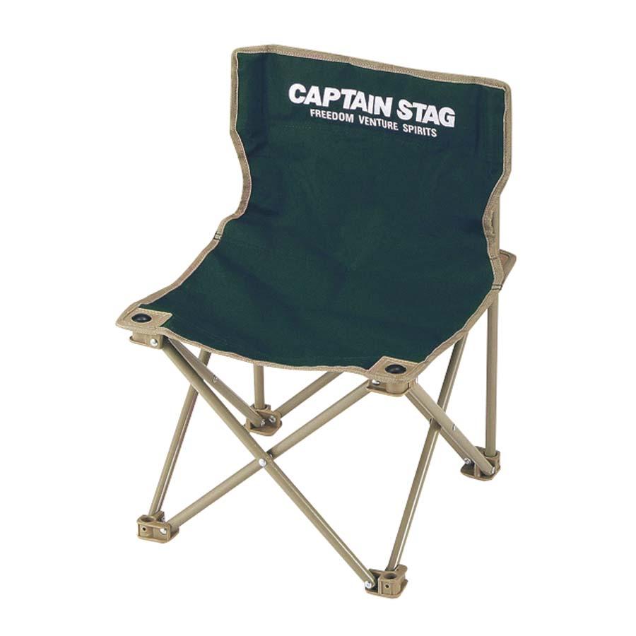 CAPTAIN STAG(キャプテンスタッグ)/CS コンパクトチェア(ミニ)(グリーン)