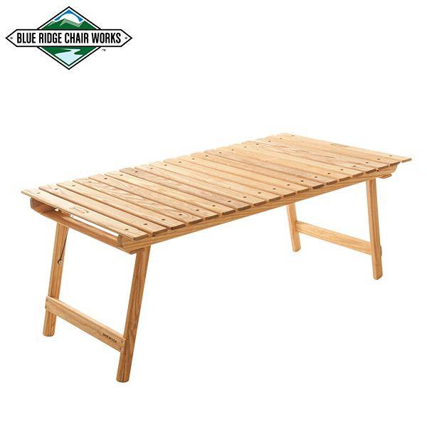 Blue Ridge Chair Works(ブルーリッジチェアワークス)/ボイジャーテーブル