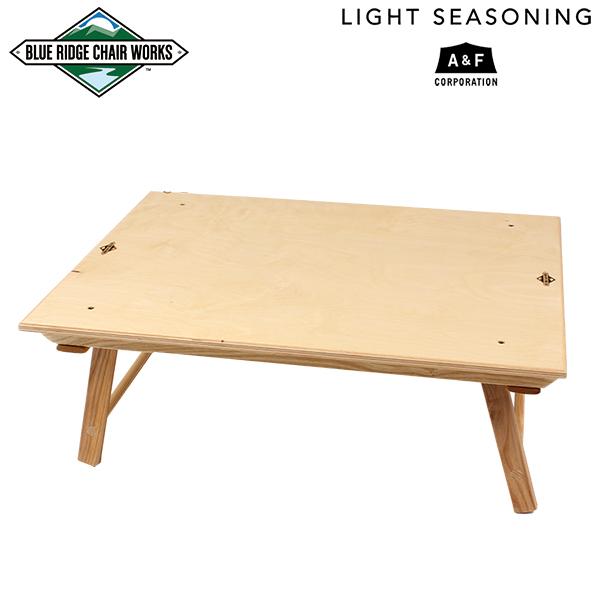 ライトシーズニング ソリッドトップカロリナテーブル