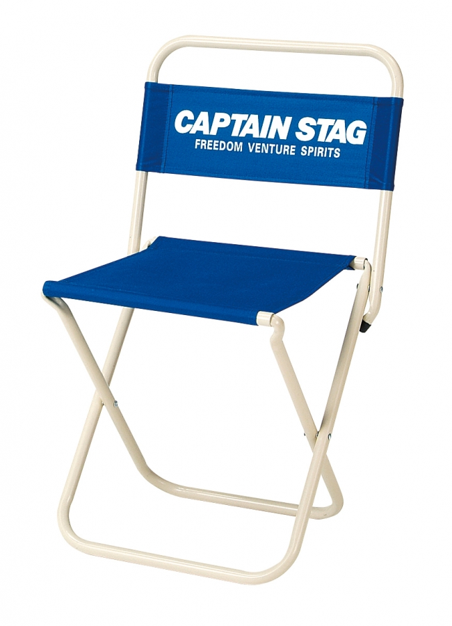 CAPTAIN STAG(キャプテンスタッグ)/ホルン レジャーチェア(大) type2(マリンブルー)