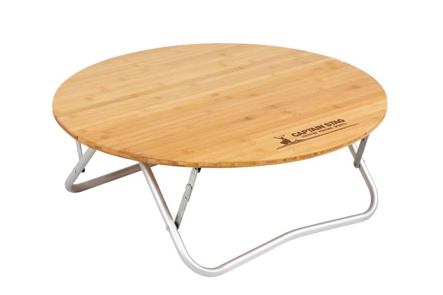 CAPTAIN STAG(キャプテンスタッグ)/アルバーロ 竹製ラウンドテーブル65