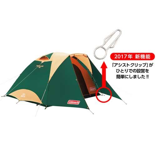 タフドーム/3025(グリーン)