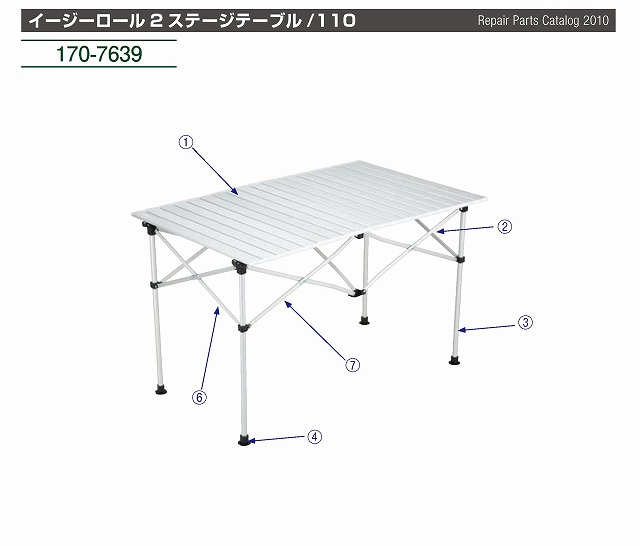 Coleman(コールマン)/イージーロール 2 ステージテーブル /110用天板