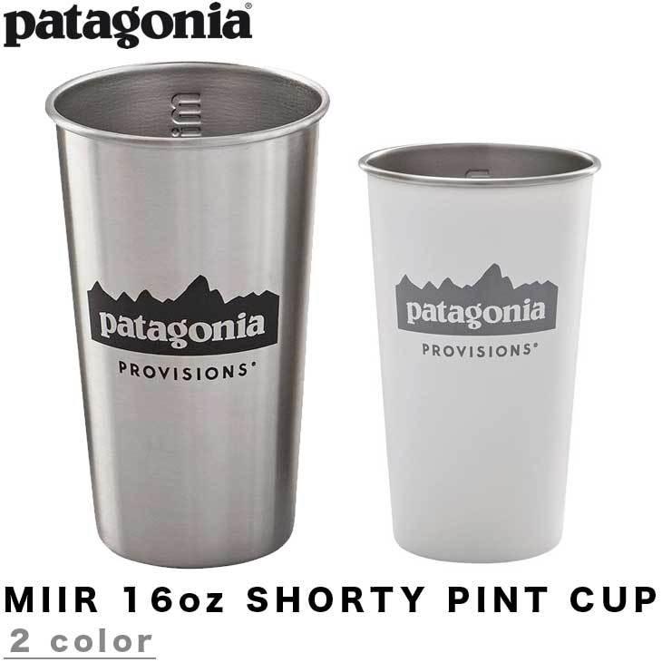 patagonia(パタゴニア)/ミアー・ステンレススチール・ショーティ・パイント・カップ