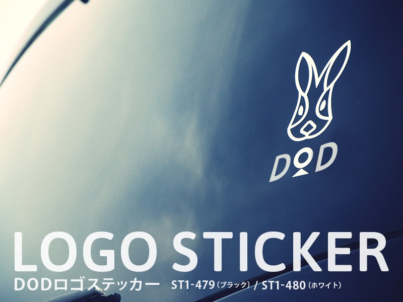 DOD(ディーオーディー)/DODロゴステッカー