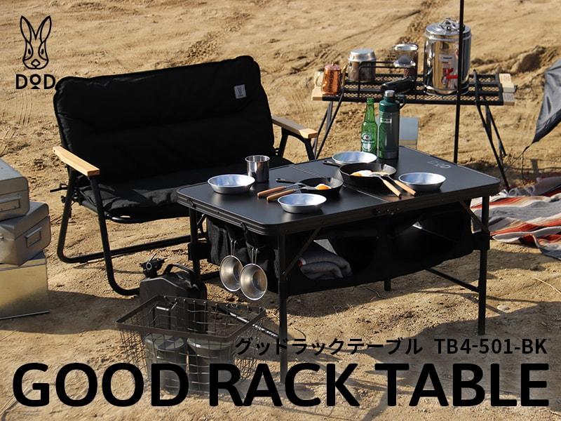 DOD(ディーオーディー)/グッドラックテーブル