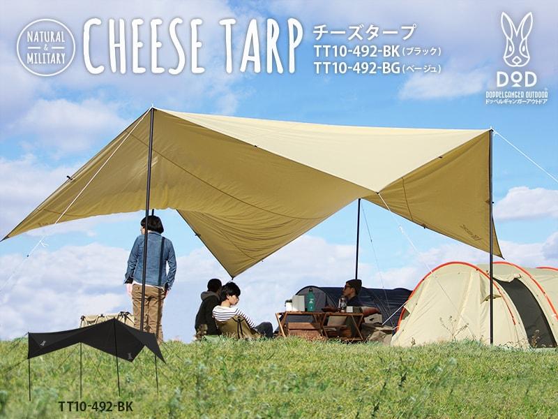 チーズタープ