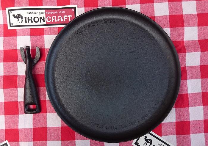 iron plate (焚き火フライパン)