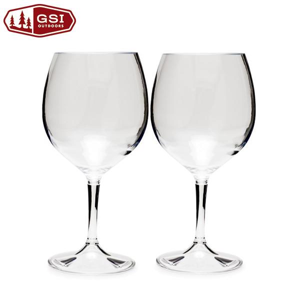 GSI(ジーエスアイ)/ネスティングレッドワイングラス 2個セット