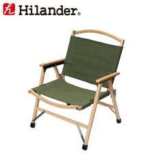 Hilander(ハイランダー)/ウッドフレームチェア