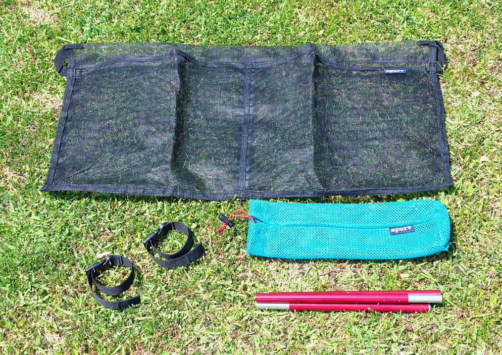 tent-Mark DESIGNS(テンマクデザイン)/Spurv「Dry Pocket」