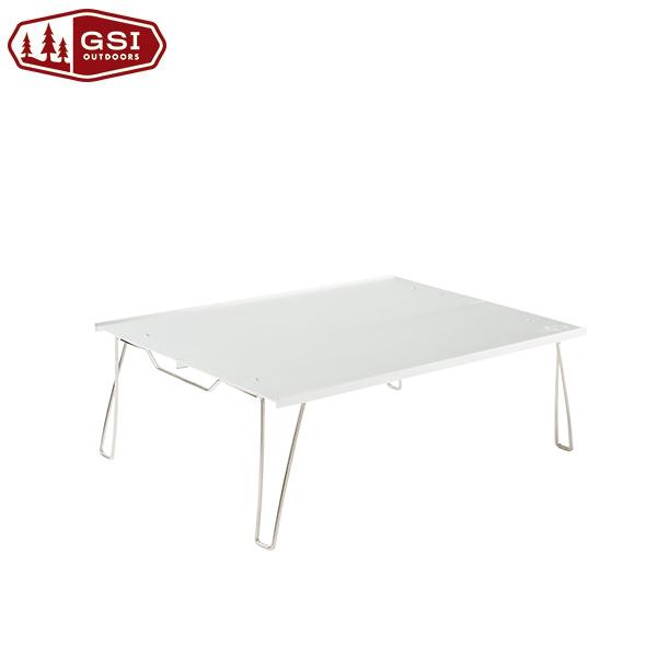 ウルトラライトテーブルS