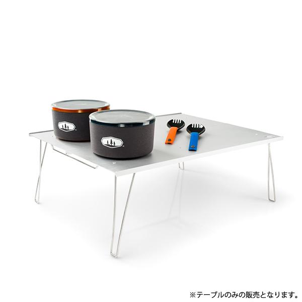 GSI(ジーエスアイ)/ウルトラライトテーブルL