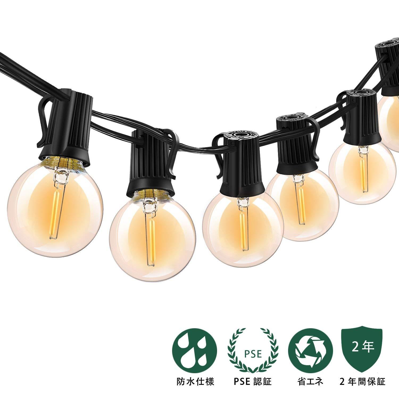 Bomcosy(ボンコシ)/LEDストリングライトⅡ