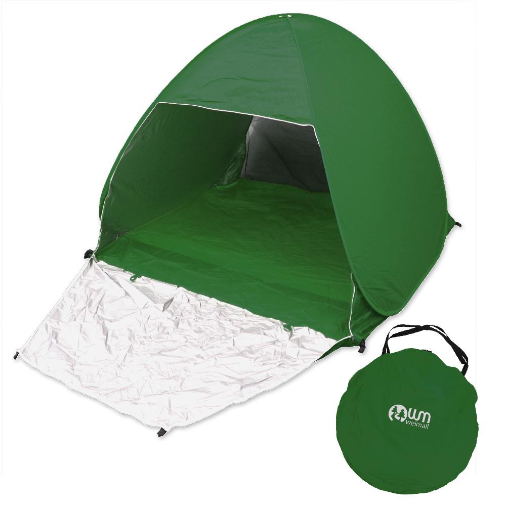 ワンタッチテント ポップアップテント 150×220×125cm サンシェード グリーン