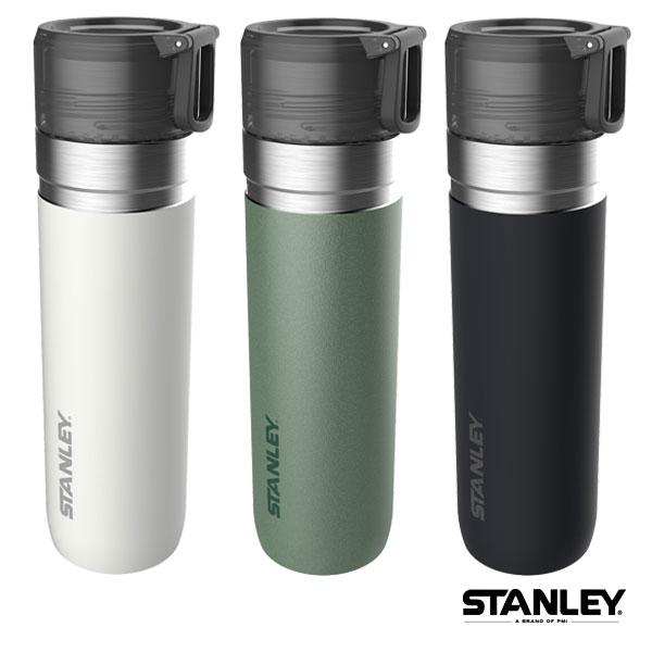 STANLEY(スタンレー)/ゴーシリーズ 真空ボトル 0.7L