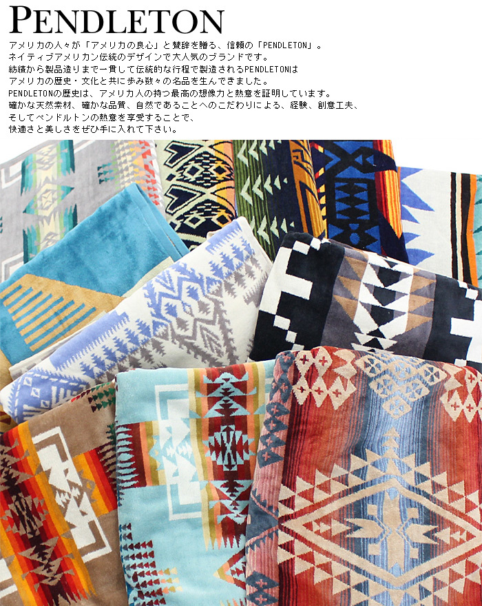 PENDLETON(ペンドルトン)/Oversized Jacquard Towels