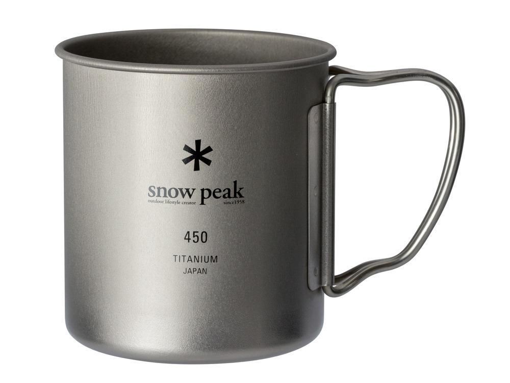 snow peak(スノーピーク)/チタンシングルマグ 450