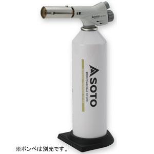 SOTO(ソト)/炙りマスターPro KC-810