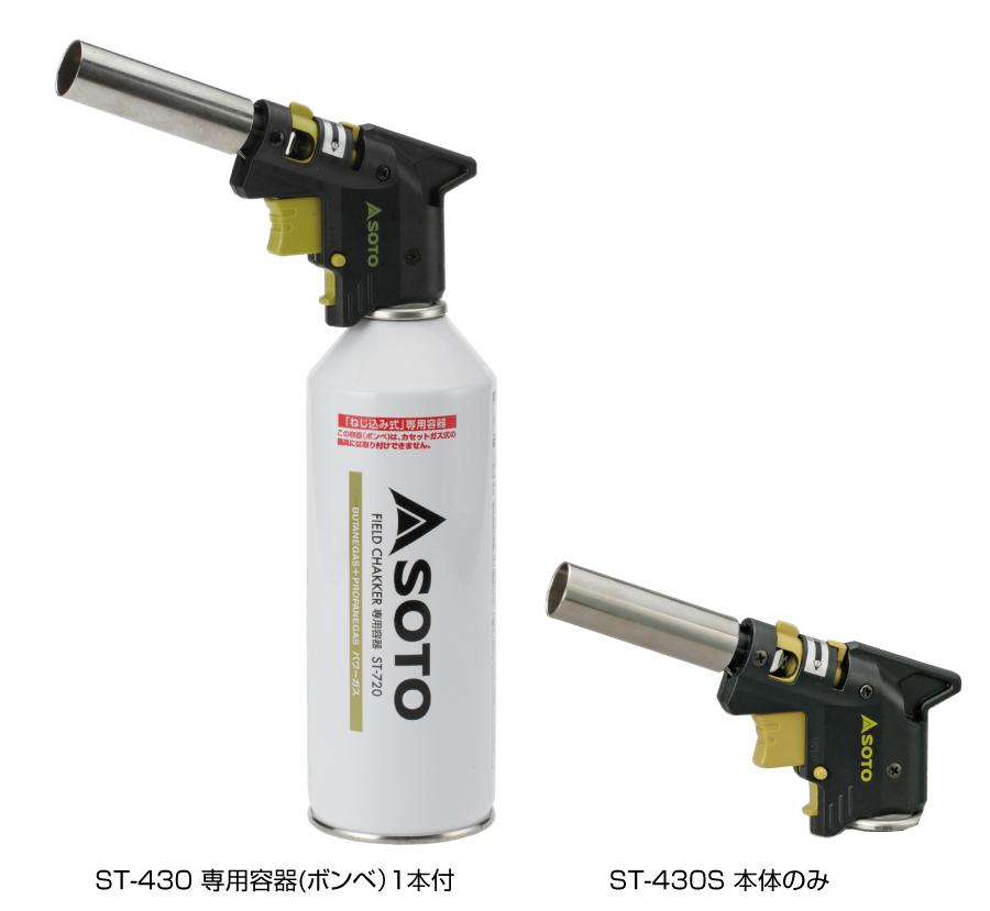 SOTO(ソト)/フィールドチャッカー ST-430