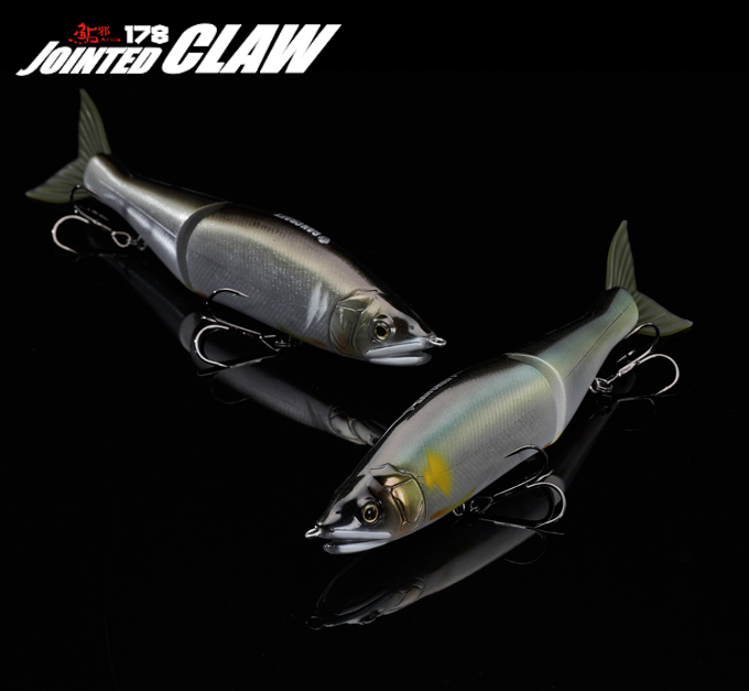 JOINTED CLAW 178