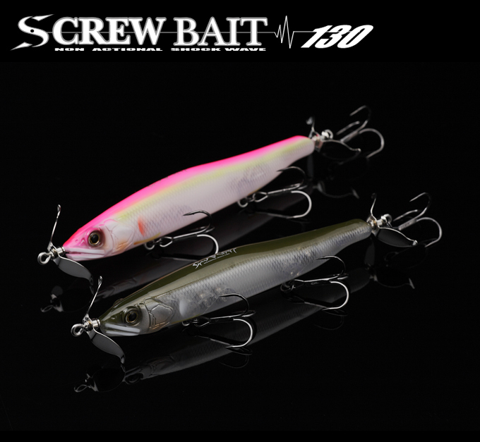 SCREW BAIT130