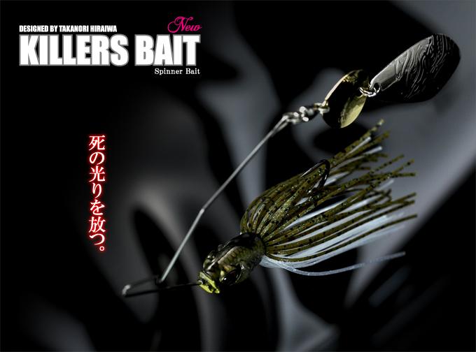 New Killers BAIT