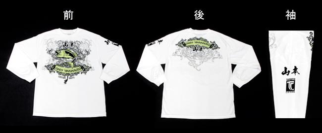 山本Tシャツ(長袖)