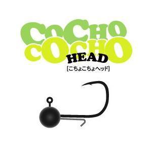 ZAPPU(ザップ)/COCHOCOCHO HEAD