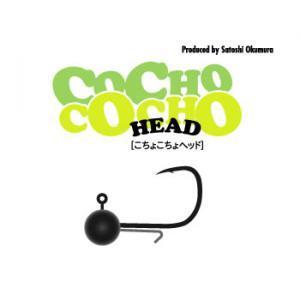 ZAPPU(ザップ)/COCHOCOCHO HEAD iGUARD