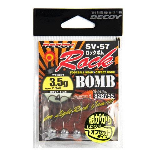 DECOY(デコイ)/Rock Bomb