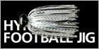 HYPERFOOTBALL JIG(ハイパーフットボールジグ)