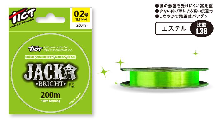 TICT(ティクト)/JACK BRIGHT