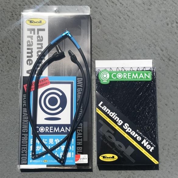 COREMAN(コアマン)/【コアマン×TOOL】 ランディングフレームVer.&ランディングスペアネット SET