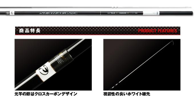 PROX(プロックス)/AX 攻技 競技 万能防波堤 / ASKBB80H