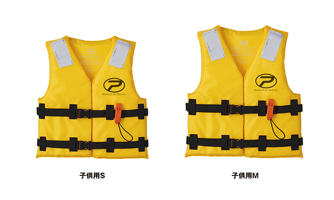 小型船舶用救命胴衣(型式認定)子供用 / TK13B2S