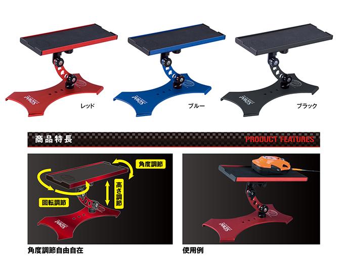 攻棚ワカサギマルチテーブル(スタンド式) / PX9283R