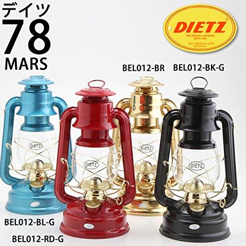 DIETZ(デイツ)/ハリケーンランタン78