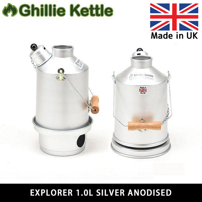 EXPLORER 1.0L SILVER ANODISED (S/A)