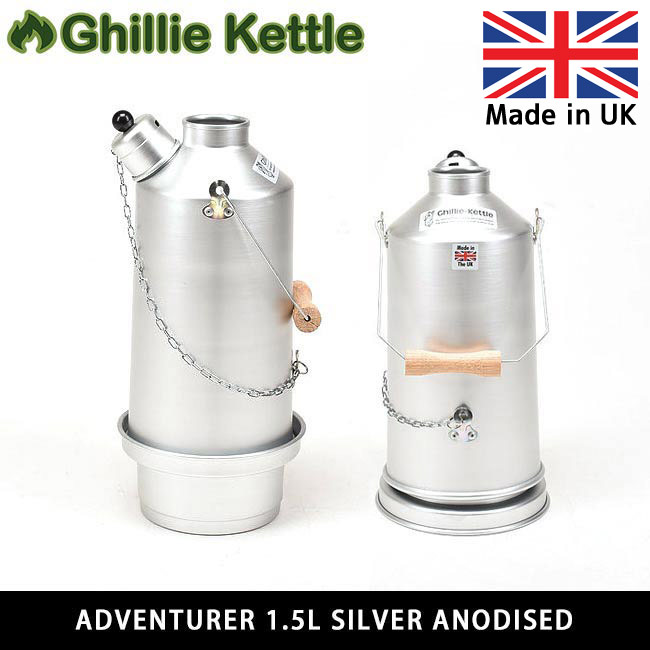 ADVENTURER 1.5L SILVER ANODISED (S/A)