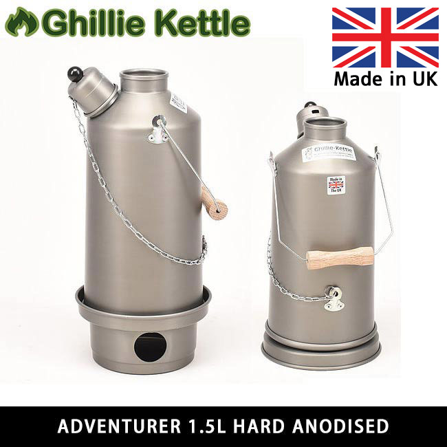 ADVENTURER 1.5L HARD ANODISED (H/A)