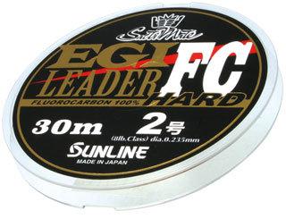 SUNLINE(サンライン)/エギリーダーFC HARD