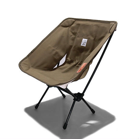 GO OUT comfort chair