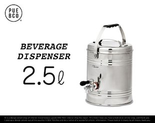 BEVERAGE DISPENSER [ 5L ]