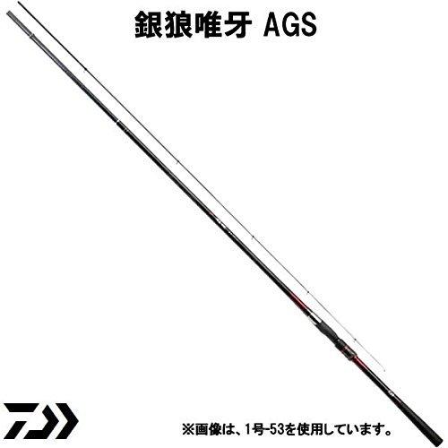 DAIWA(ダイワ)/銀狼唯牙 AGS / 1号-53